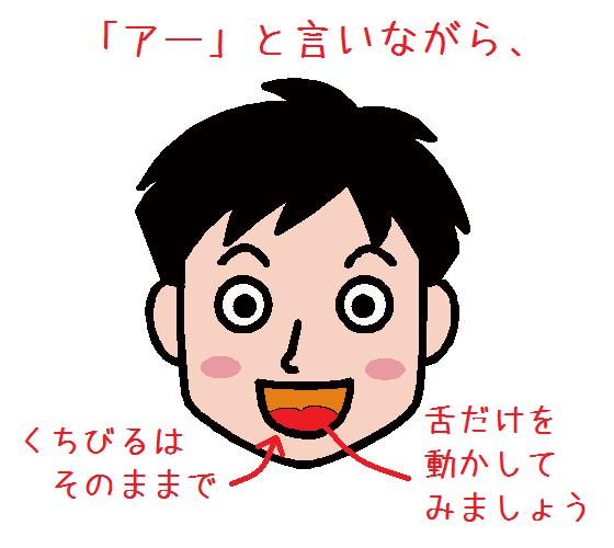 face_a13-sita